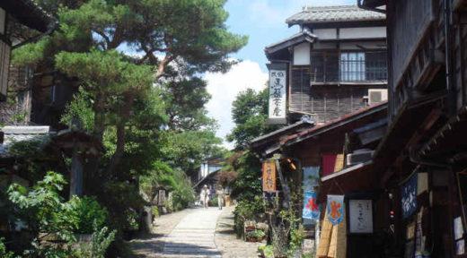 Antica Via dei Samurai